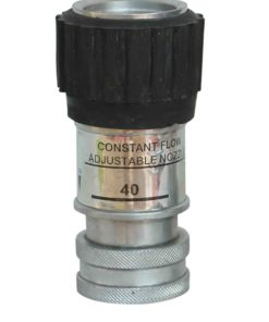 Fire Hydrant Variable Nozzle Aluminium 1.5