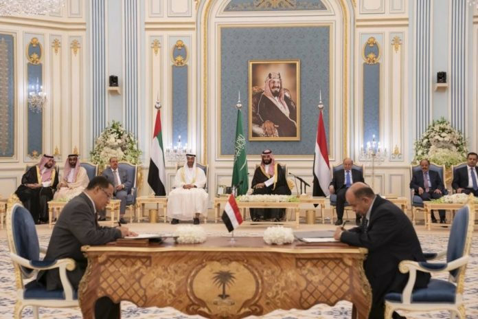 Yemen,Southern Transitional Council agreed to end conflict