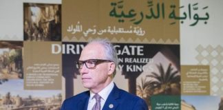 Diriyah to be the world's biggest cultural site