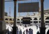 Water consumption in Masjidil Haram bathrooms to be cut by 65 percent