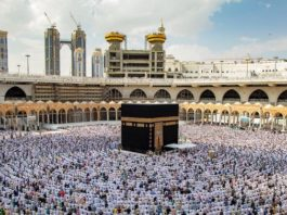 Nearly 400,000 Indonesians perform umrah since early season 2019