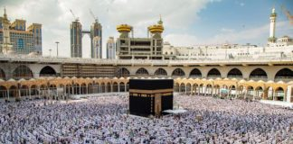 Over 400,000 Indonesians perform Umrah in four months