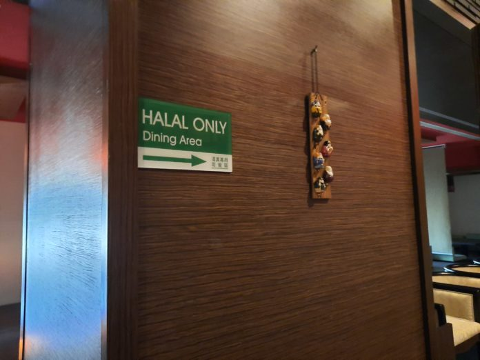 Taiwan applies five halal categories for goods, services