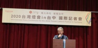 Taiwan expects over 10 million visitors at 2020 Lantern Festival