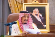 We are living through a difficult phase of the world's history: King Salman