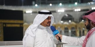 Saudi Arabia asks Muslims to wait for COVID-19 clarity on pilgrimage