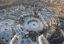Saudi imposes 24-hour curfew in Makkah, Madinah
